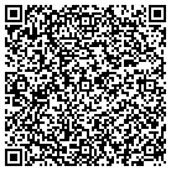 QR-код с контактной информацией организации Макус, ТОО