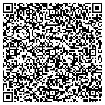QR-код с контактной информацией организации AAA-Tour (ААА-Тур), ТОО