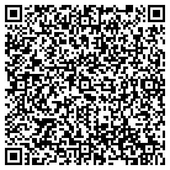 QR-код с контактной информацией организации Эдельвейс-тур, ТОО