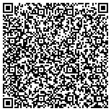 QR-код с контактной информацией организации VIP KZ.tour (ВИП КЗ.тур), ТОО туристская фирма
