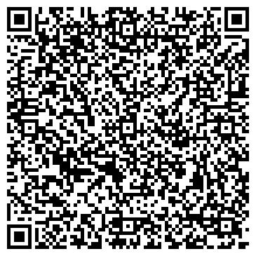 QR-код с контактной информацией организации VI-Lux club (Ви-Люкс клуб), ТОО