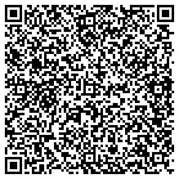 QR-код с контактной информацией организации Aliman Travel (Алиман Трэвэл), ТОО