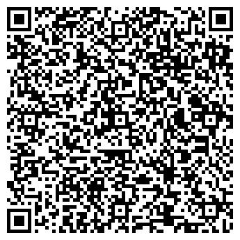 QR-код с контактной информацией организации Экзотик тур, ТОО