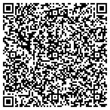 QR-код с контактной информацией организации AlGri travel (Алгри травел), ТОО