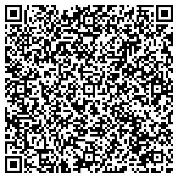 QR-код с контактной информацией организации Спутник, ТОО
