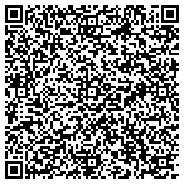 QR-код с контактной информацией организации Рудный Wiedegeburt, ТОО