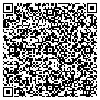 QR-код с контактной информацией организации SBS travel, Компания