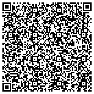 QR-код с контактной информацией организации КЕРЕМЕТ ТУР (KEREMET TOUR), ТОО