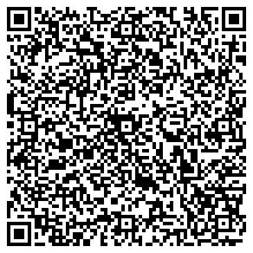 QR-код с контактной информацией организации Kazunion (Казюнион), ТОО