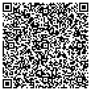 QR-код с контактной информацией организации Богемия Travel, ТОО