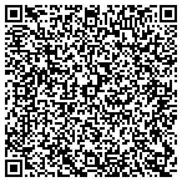QR-код с контактной информацией организации Чемодан-Тур, ТОО туристская компания