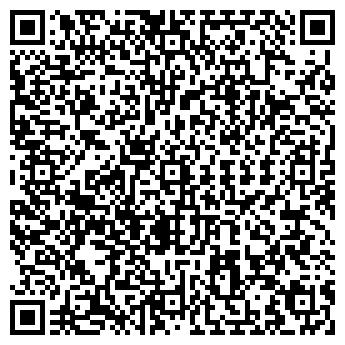 QR-код с контактной информацией организации Трио-Тур, ТОО