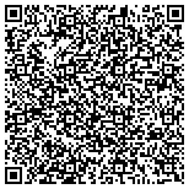 QR-код с контактной информацией организации Брайт Вей тур (Bright Way тур), ТОО
