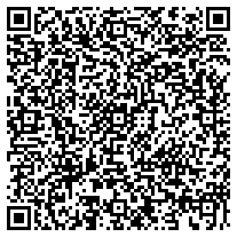 QR-код с контактной информацией организации САЯТ, ТОО Фирма