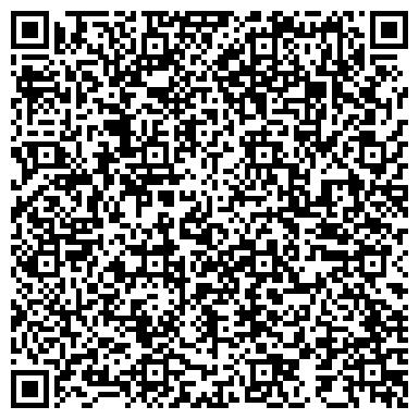 QR-код с контактной информацией организации Sumo sun voyage (сумо сан вояж), ТОО