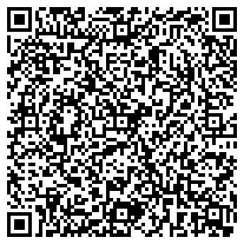 QR-код с контактной информацией организации All Tours(Ол турс), ТОО