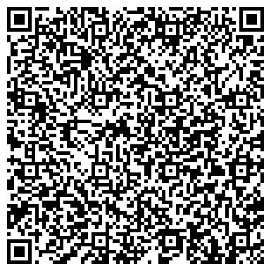 QR-код с контактной информацией организации ООО Туристская компания Le Voyageur