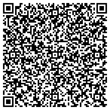 QR-код с контактной информацией организации Меридиан Тур, ТОО