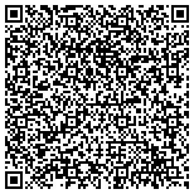 QR-код с контактной информацией организации International Jet Tour (Интернэшнл Джет Тур), ТОО