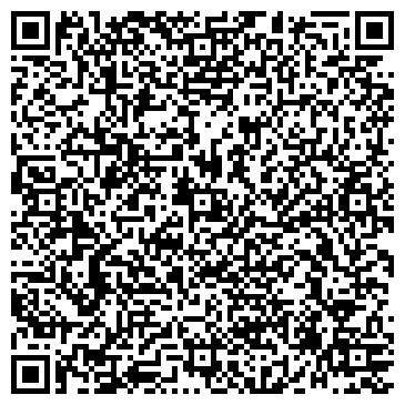 QR-код с контактной информацией организации AppleTravel (Эппл Трэвл), ТОО