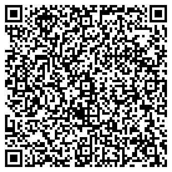 QR-код с контактной информацией организации ИНТРЭВЕЛ, ТОО