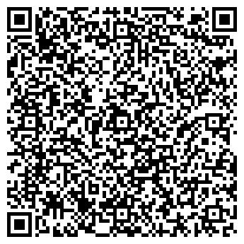 QR-код с контактной информацией организации Aeromost (Аеромост), ТОО