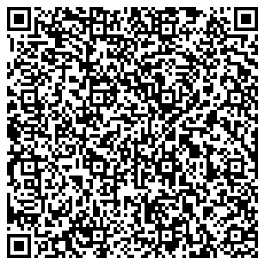 QR-код с контактной информацией организации Brilliant-travel (Бриллиант трэвл), ТОО туристская компания