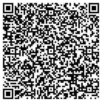 QR-код с контактной информацией организации Спутник Трэвэл, ТОО