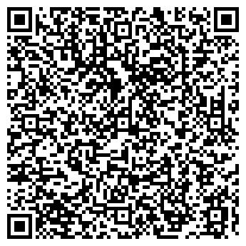 QR-код с контактной информацией организации ДЕТСКИЙ САД № 2308