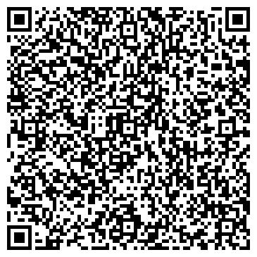 QR-код с контактной информацией организации Лязтур, ТОО туристская компания