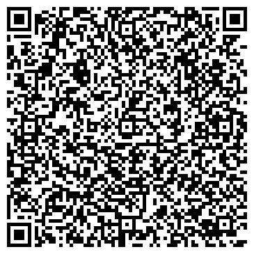 QR-код с контактной информацией организации Айнура, Туристическое агенство