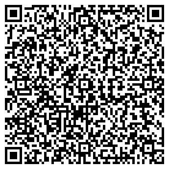 QR-код с контактной информацией организации КаЛиТ+Д, ТОО