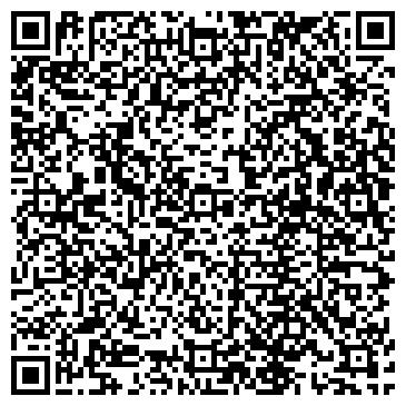 QR-код с контактной информацией организации Туристская компания Кочевник, ТОО