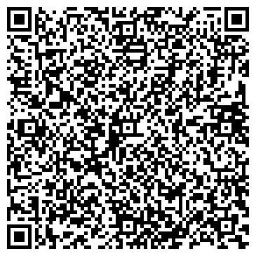 QR-код с контактной информацией организации Берег Мечты, ТОО