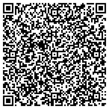 QR-код с контактной информацией организации Отан, ТОО туристское агентство