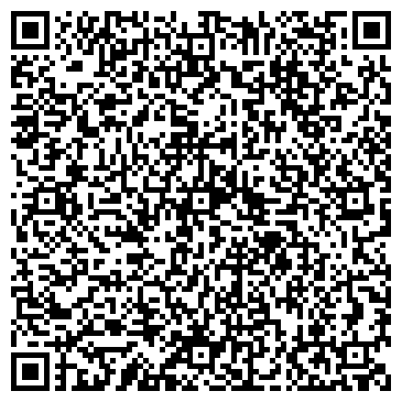 QR-код с контактной информацией организации Голубой Ара, ТОО туроператор