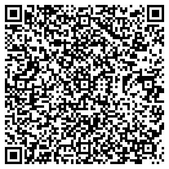 QR-код с контактной информацией организации Шарминг-Тур, ТОО