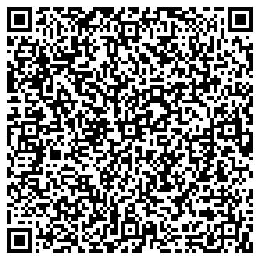 QR-код с контактной информацией организации Круиз Тур, Туристическое агентство, ТОО