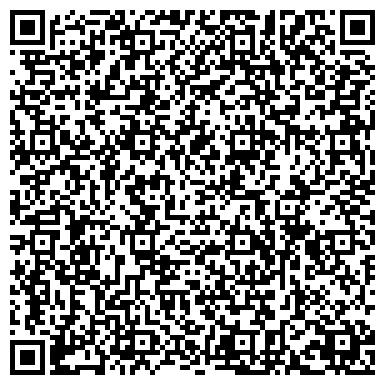 QR-код с контактной информацией организации Bon voyage (Бон вояж), ТОО авиатуристская фирма