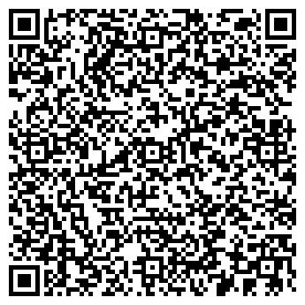 QR-код с контактной информацией организации Кондор Тур, ТОО
