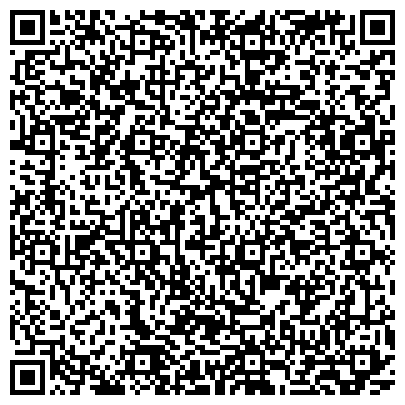 QR-код с контактной информацией организации Caravan travel (Караван трэвл), ИП туристское агентство