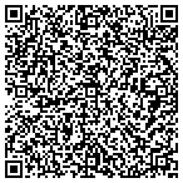 QR-код с контактной информацией организации Elai tours (Элай турс), ТОО