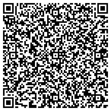 QR-код с контактной информацией организации Азия Трэвел Интернешнл,ТОО