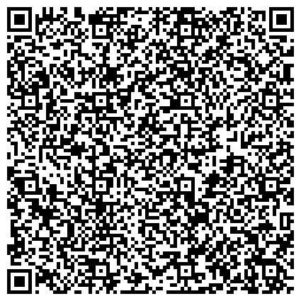 QR-код с контактной информацией организации Бари-Тур, ТОО Туристическая компания