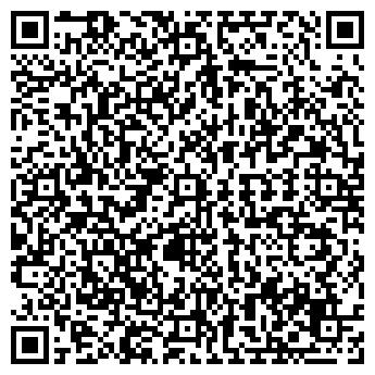 QR-код с контактной информацией организации Le Voyageur, ТОО