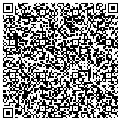 QR-код с контактной информацией организации Туристическое агентство Kzcruise (Кзкруиз), ТОО