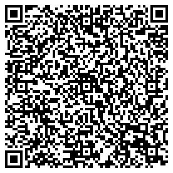 QR-код с контактной информацией организации Tem Tour (Тэм Тур) TOO