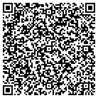 QR-код с контактной информацией организации Атланта, ТОО