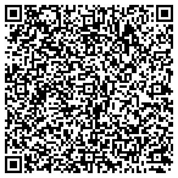 QR-код с контактной информацией организации Sadaf Travel (Садав трэвел), ТОО