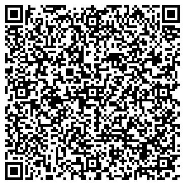 QR-код с контактной информацией организации Labean Tour, (Лабеан Тур), ИП